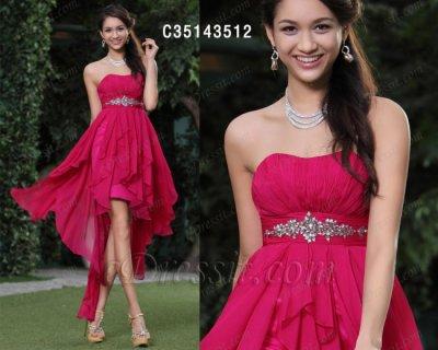 فستان أحمر قصبر للبيع