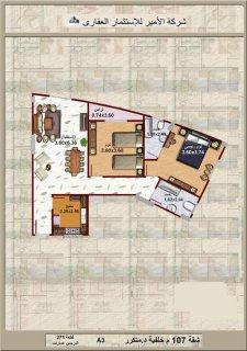 شقة خلفية مميزة بالنرجس عمارات بتسهيلات كبيرة موقع مميز للغاية