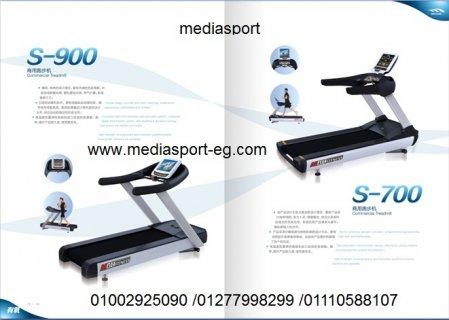 مشايةكهربائية اجهزة رياضية من شركة ميدياسبورت