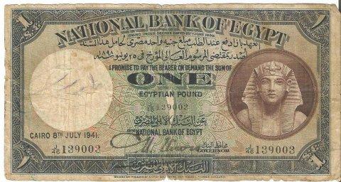 عملات مصرية ورقية قديمة للبيع