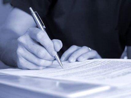 كورس القواعد العامة للكتابة ( نظرى / عملى )