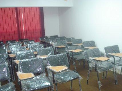 قاعات محاضرات وكورسات للإيجار بأفضل الاسعار