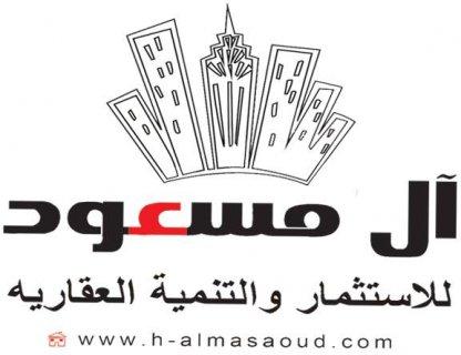 خليك اول واحد يحجز فى كمبوند ال مسعود