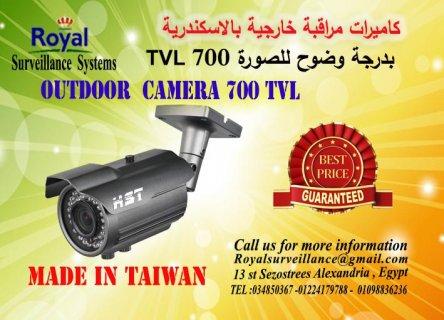 كاميرات مراقبة 700TVL  صناعة تايوانية خارجية بالاسكندرية
