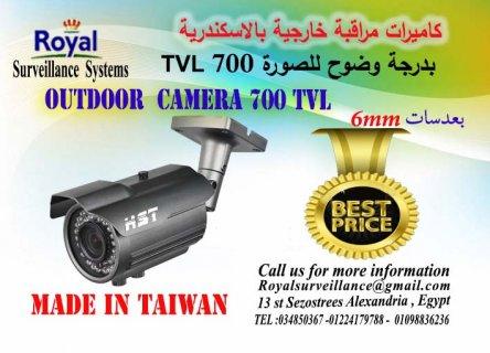أحدث كاميرات مراقبة خارجية بعدسات 6mm 700TVL  صناعة تايوانية