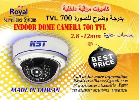 أحدث كاميرات مراقبة 700TVL Focal - Vari صناعة تايوانية