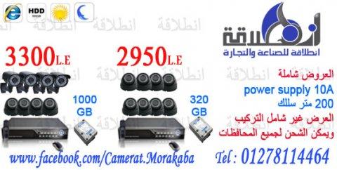 أقل اسعار كاميرات مراقبة بمصر