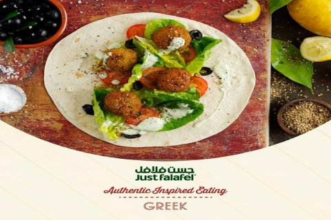 وجبات صحية خفيفه | جست فلافل الكويت | 25710001
