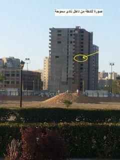 شقة 144 م فيو نادى سموحة و كمبوند السرايا