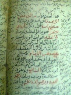 مخطوطات اصلية