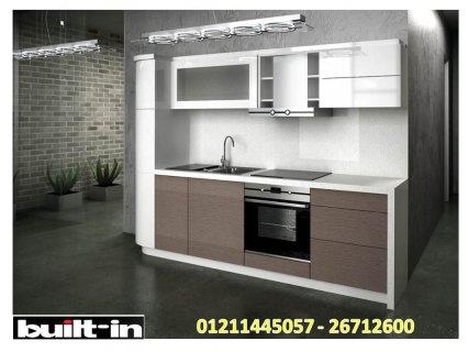 مطابخ خشب ( شركة بلت ان للمطابخ )