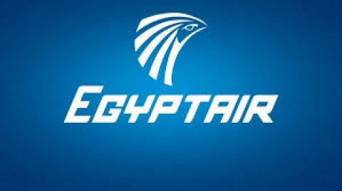 مطــلوب افراد امن بمطار القاهرة براتب مجزى