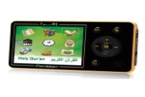 مصحف ناطق وملون لتيسير القرآن وبالتقسيط مع الضمان