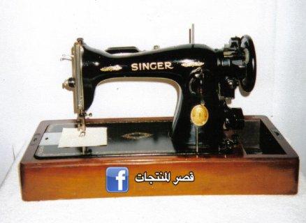 ماكينة الخياطه سنجر لزوار موقع سوق العرب 0235333130