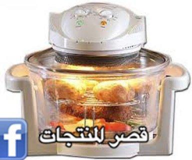 الميكرويف الزجاجى لزوار موقع سوق العرب 0235333130