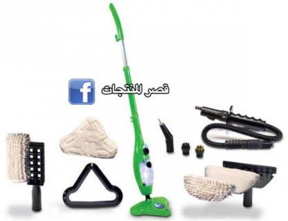 الممسحة  البخارية h2o x5 لزوار موقع سوق العرب 0235333130