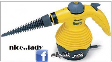 منظف البخار ستيم كلينر لزوار موقع سوق العرب 0235333130