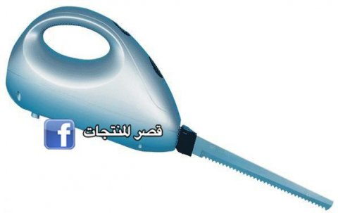 سكينة كهربائية لزوار موقع سوق العرب 0235333130