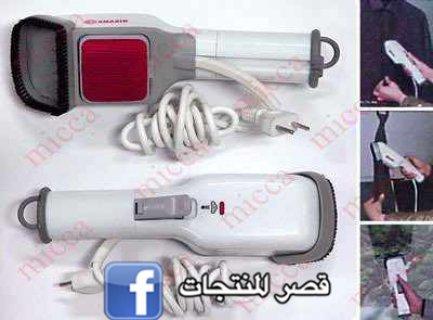 مكواة وفرشاة التنظيف بالبخار لزوار موقع سوق العرب 02353331