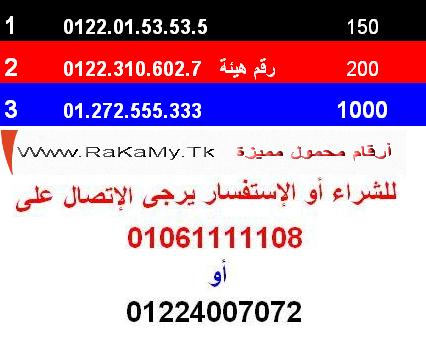 فرصة أخيرة للتصفيات لظروف الهجرة أخر 6 أرقام  مصرية