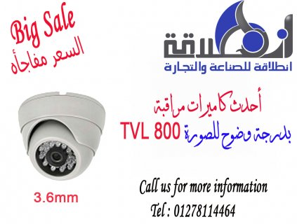 انظمة امنية لتأمين وحماية كافة الأماكن باحدث كاميرا مراقبة 800T