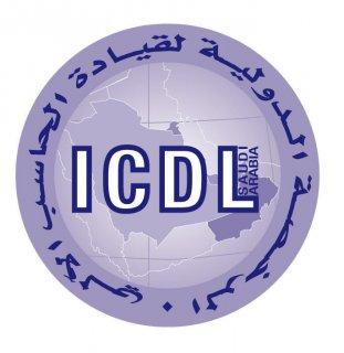 عن محاضرين ICDL