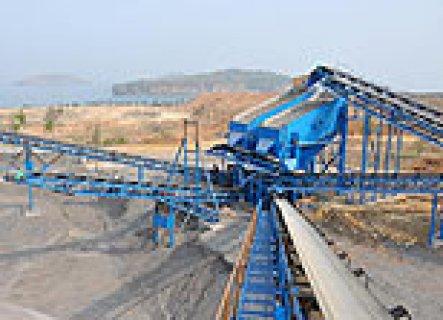 الآلة يستطيع نقل مجموعة متنوعة من المواد:سيور الناقلة