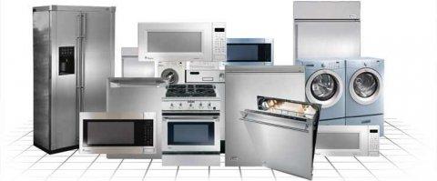 توكيل جيبسون 01022599794-صيانة جيبسون 01280411241