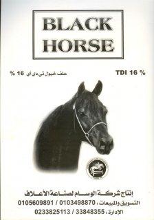 اعلاف خيول عالية الجودة (بلاك هورس ) (Black Horse )