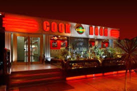 فرصة للطلبه و الدبلومات  للتعين بسلسلة مطاعم كوك دوور براتب مجزى