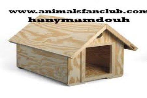 عمل جميع انواع البيوت الخشبية والحديد حسب الطلب