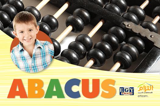 برنامج ABACUS للأطفال لتعليم الحساب الذهني