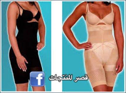سليم _ لفت لزوار موقع سوق العرب 0235333130