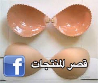 برا سيليكون لزوار موقع سوق العرب 0235333130