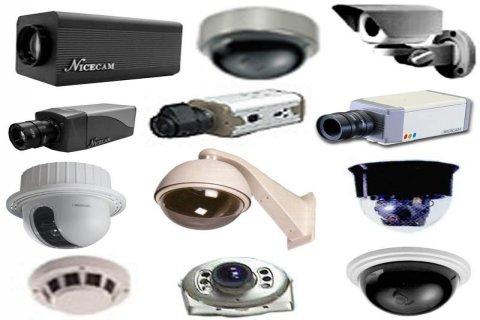 عروض على كاميرات المراقبة الصندوقية