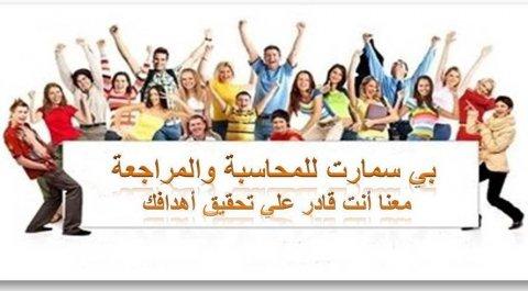 القاهرة _منيل الروضة