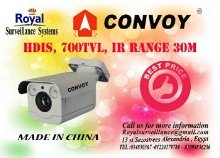 كاميرات مراقبة خارجية 700 TVL  ماركة CONVOY Full Metal Body