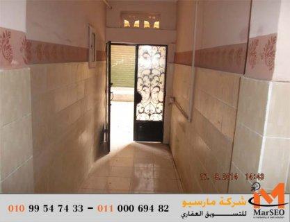 شقة تمليك للبيع بشبين الكوم المنوفية في البر الشرقي بمساحة 85 م