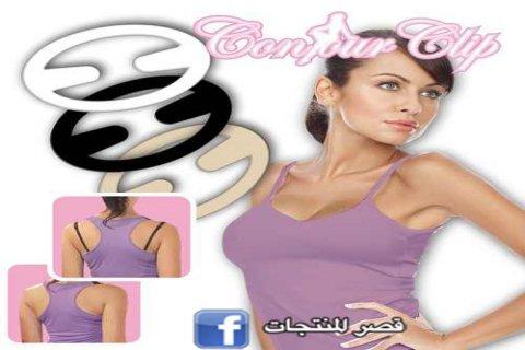مخفى سيور البرا 9 قطعة لزوار موقع سوق العرب 0235333130