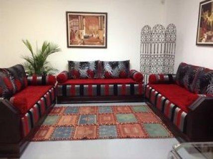 salon maghribi