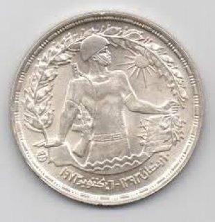 عرض العملات التذكارية