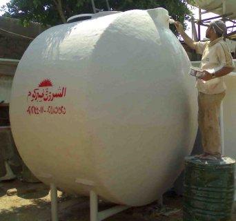 خزانات مياه-شبة-مبيدات-مقاومة للاحماض وللحريق فيبرجلاس الشروق في