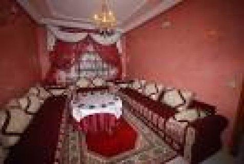 salon maghribin