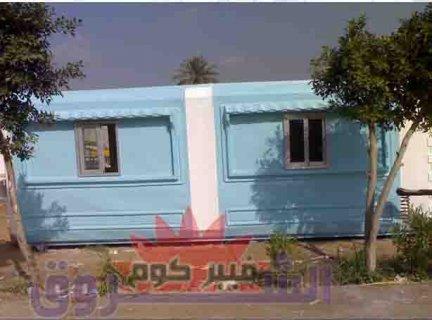 الشروق فيبركوم 01096231313 حمامات متنقلة اكشاك حراسة كرفانات