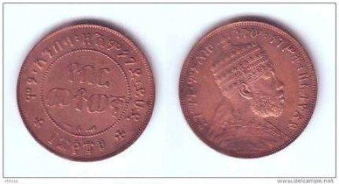 عملات أثيوبيا  -  1/100   بر    1889   - الحالة  أنسر
