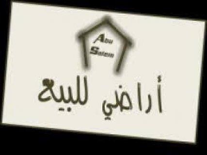 للبيع200 فدان  بالتقسيط  بمصر اسماعيلية