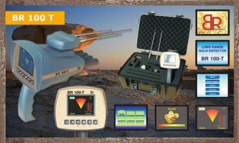 BR100T جهاز كشف الذهب و الأثار