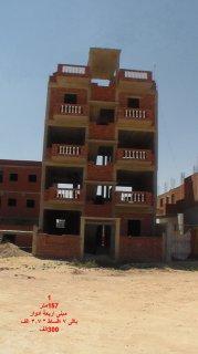 عمارة 4ادوار بـ285الف برج العرب الجديدة