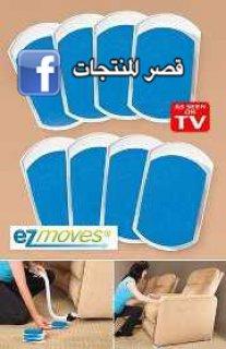 قطع تحريك الأثاث تليفزيون  لزوار موقع سوق العرب 0235333130