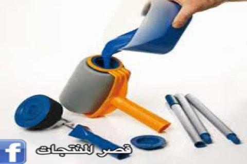 رول الدهان لزوار موقع سوق العرب 0235333130